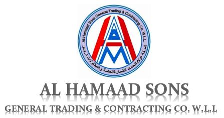 AL HAMAAD SONS